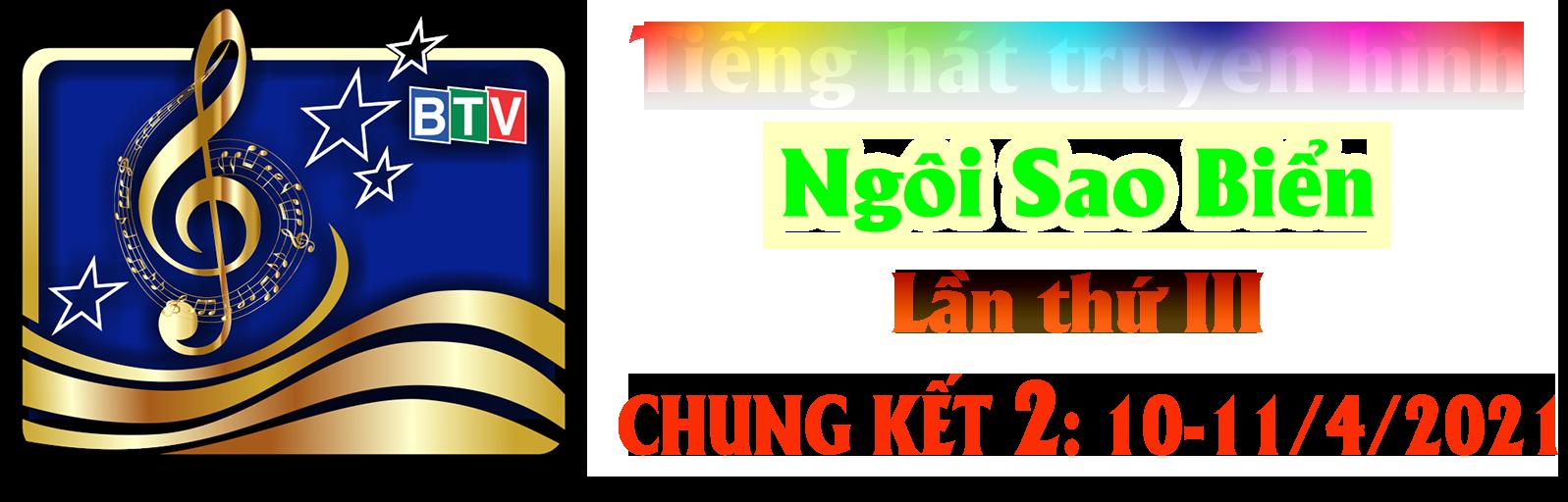 Đài Phát thanh và Truyền hình Bình Thuận