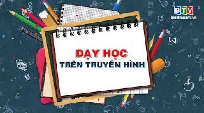 Môn ngữ văn - lớp 12 - Chiếc thuyền ngoài xa  (Tiếp theo) - Tác giả Nguyễn Minh Châu